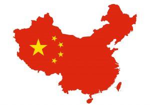チャイエス種類中国